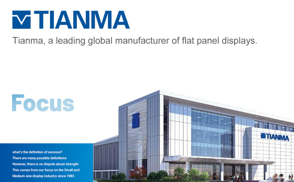 Tianma Microelectronics Co., Ltd.